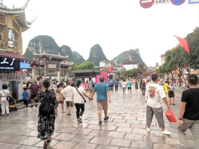 Evening in Yangshuo